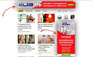 AZN-tashkent-1200-1024x623
