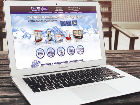 Реклама торгового и холодильного оборудования в Ташкенте