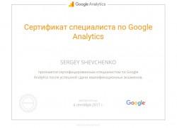Analytics-Shevchenko