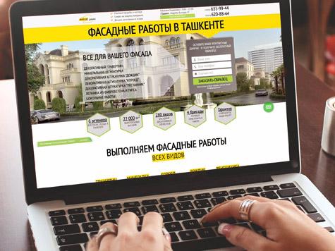 Реклама фирмы жалюзей в Ташкенте