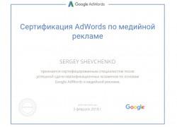 Media-Shevchenko