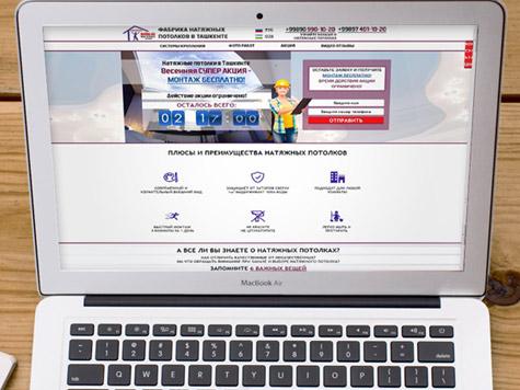 Реклама фирмы по установке натяжных потолков в Ташкенте
