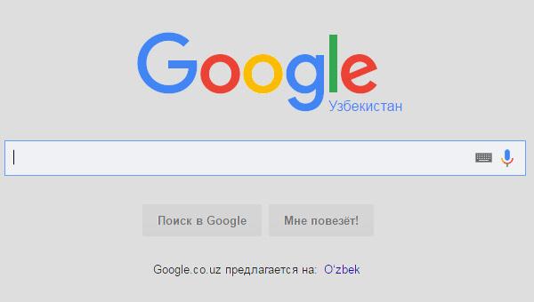 Реклама в поисковиках google и яндекс