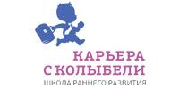 karjera-logo