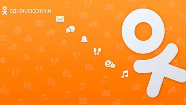 Интернет реклама в одноклассники .ру в Узбекистане