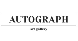реклама художественной галереи в Ташкенте
