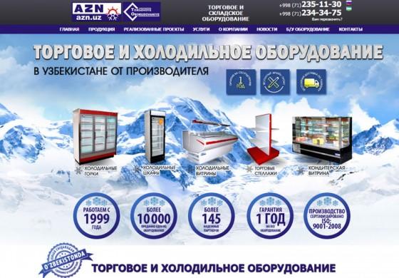 Продвижение торгового и холодильного оборудовиния в Ташкенте