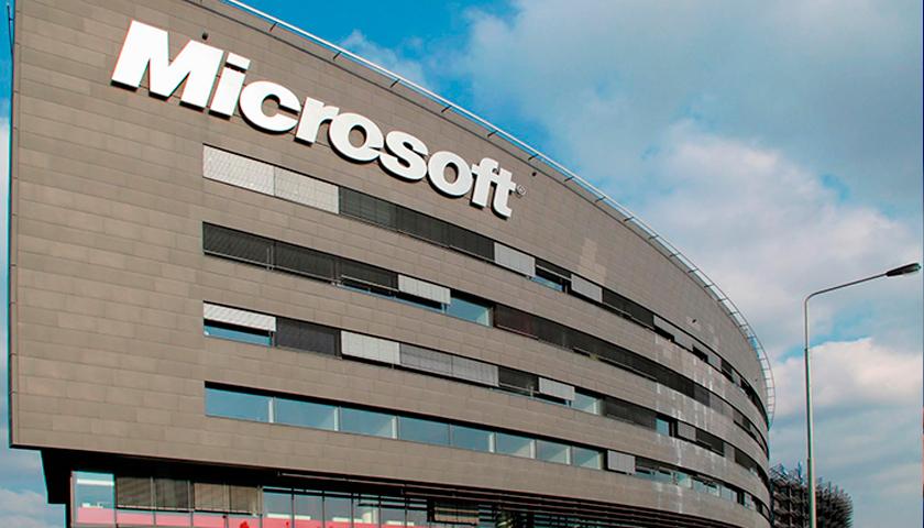 Новости Microsoft в Ташкенте