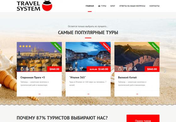 туры в Ташкенте