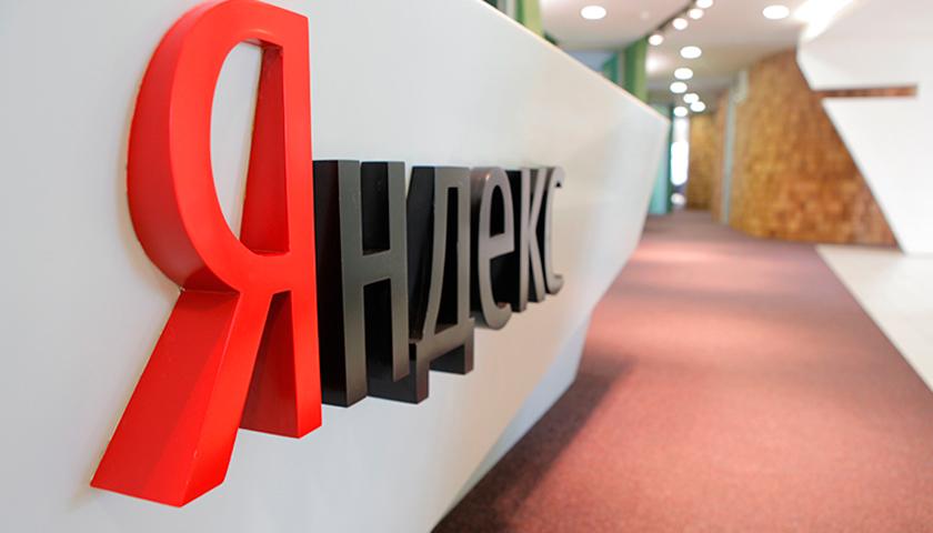 Реклама и продвижение в Яндекс