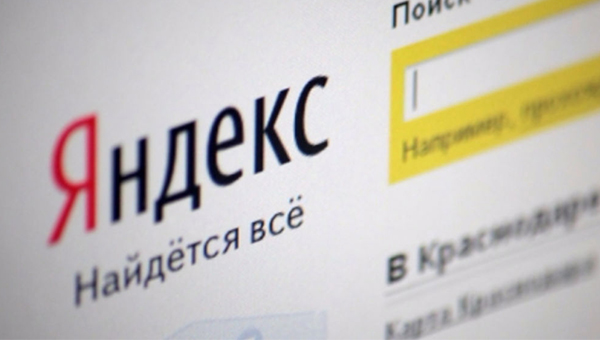 Комплексная реклама в Яндекс