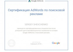 Poisk-Shevchenko-1024x793