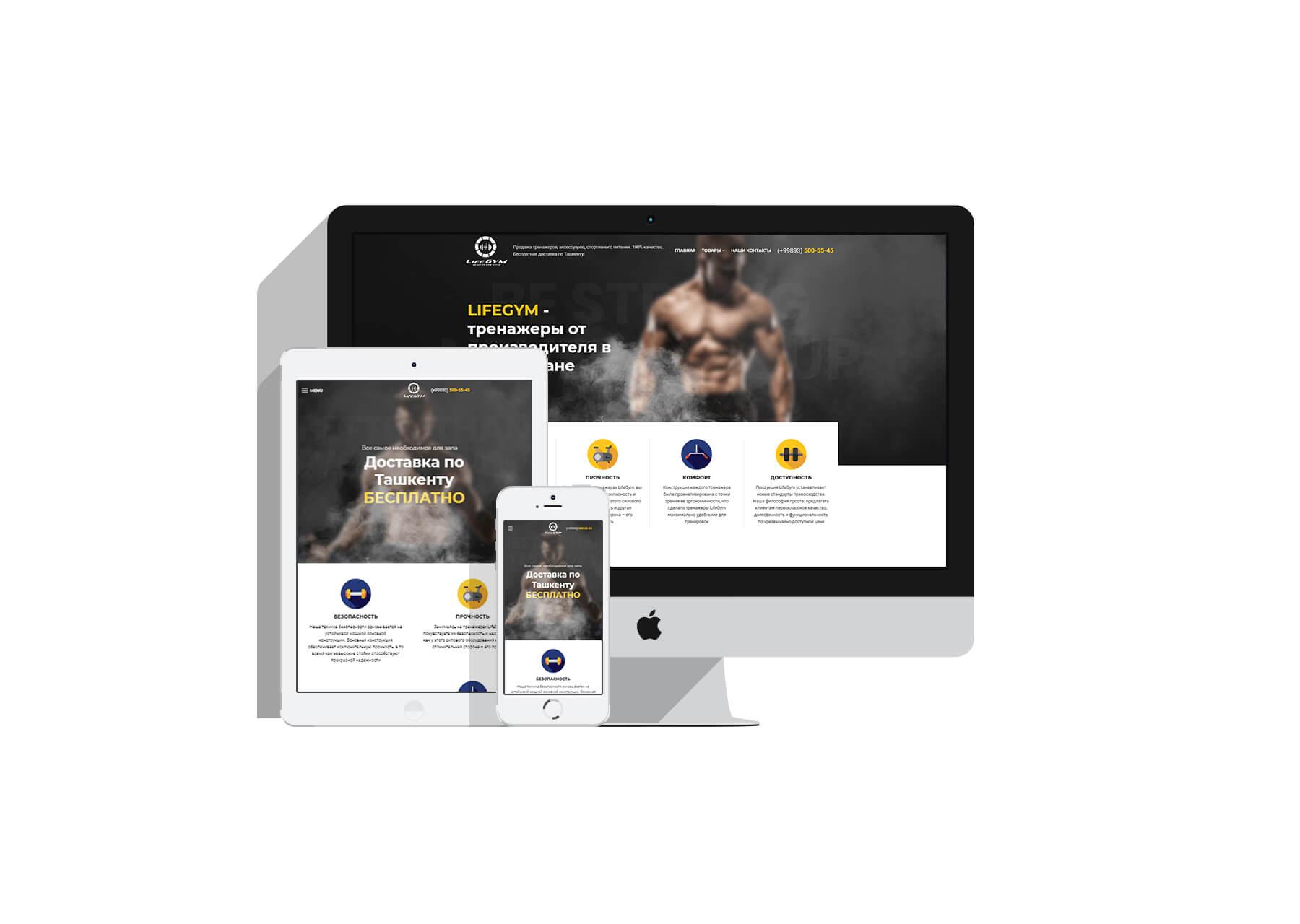 Life gym portfolio