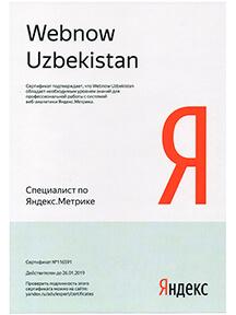 Yandex metrika 2019
