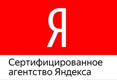 Сертифицированный агент Яндекса