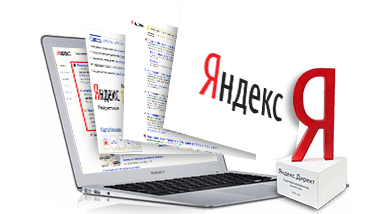 Реклама в поиске яндекс Ташкент