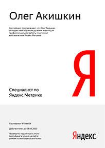oleg_yandex_metrika